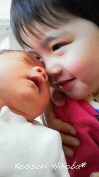 baby-onigiri.jpg