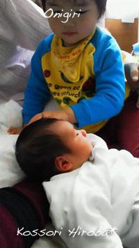 baby-onigiri2.jpg