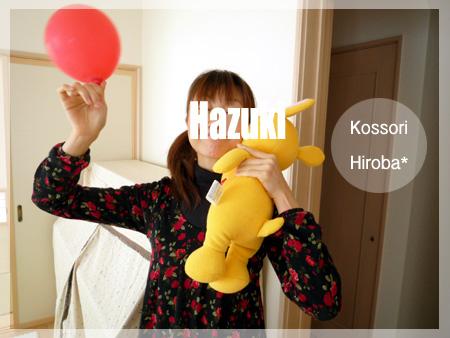 hazuki139.jpg
