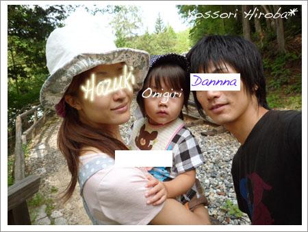 hazuki147.jpg