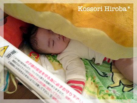 onigiri138.jpg