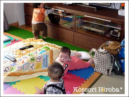 onigiri144.jpg