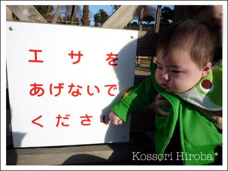 onigiri168.jpg