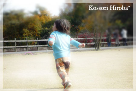 onigiri339.jpg
