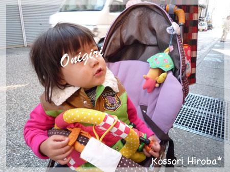 onigiri403.jpg