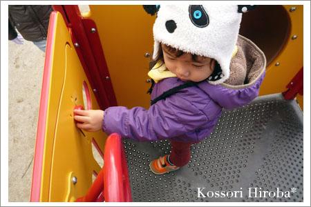 onigiri405.jpg